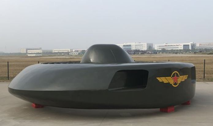 China military aircraft looks like a flying saucer